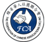 Chinese Fed logo